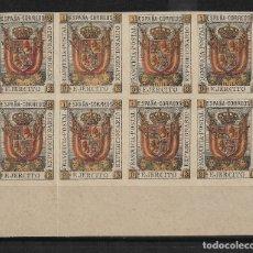 Sellos: ESPAÑA MARRUECOS MELILLA 1898 EJERCITO (*) - 14/12. Lote 182000273