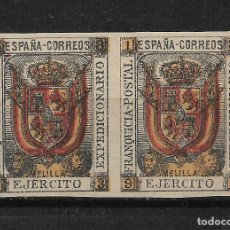 Sellos: ESPAÑA MARRUECOS MELILLA 1898 EJERCITO (*) - 14/12. Lote 182000392