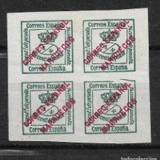 Sellos: ESPAÑA MARRUECOS 1903 * - 14/12. Lote 182000658