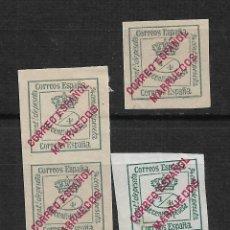 Sellos: ESPAÑA MARRUECOS 1903 * - 14/12. Lote 182001067
