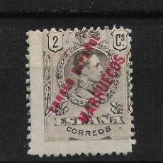 Sellos: ESPAÑA MARRUECOS TANGER 1909 * - 14/12. Lote 182001397