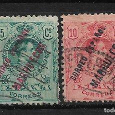 Sellos: ESPAÑA MARRUECOS TANGER 1909 - 14/12. Lote 182001481