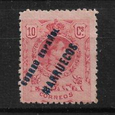 Sellos: ESPAÑA MARRUECOS TANGER 1909 * - 14/12. Lote 182001536