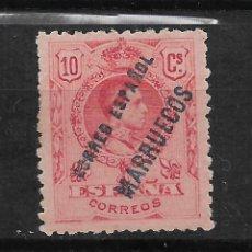 Sellos: ESPAÑA MARRUECOS TANGER 1909 * - 14/12. Lote 182001541