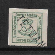 Sellos: ESPAÑA MARRUECOS TETUAN 1908 EDIFIL 23 * - 14/12. Lote 182002805