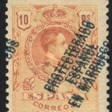 Sellos: MARRUECOS, 1915 EDIFIL Nº 55HH, HABILITACIÓN DOBLE . Lote 182033991