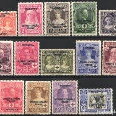 Sellos: TANGER, 1926 EDIFIL Nº 23M / 36M /*/ PRO CRUZ ROJA ESPAÑOLA. MUESTRA. . Lote 182035310