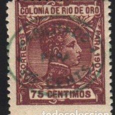 Sellos: RIO DE ORO, 1908 EDIFIL Nº 39HCC, ERROR DE COLOR EN LA HABILITACIÓN, VERDE. . Lote 182037551