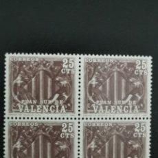 Sellos: 1981 VALENCIA. Lote 182042921