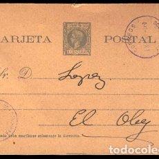 Sellos: E-FERNANDO POO. Lote 182191578