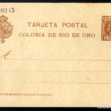 Sellos: E-RIO DE ORO. Lote 182194387
