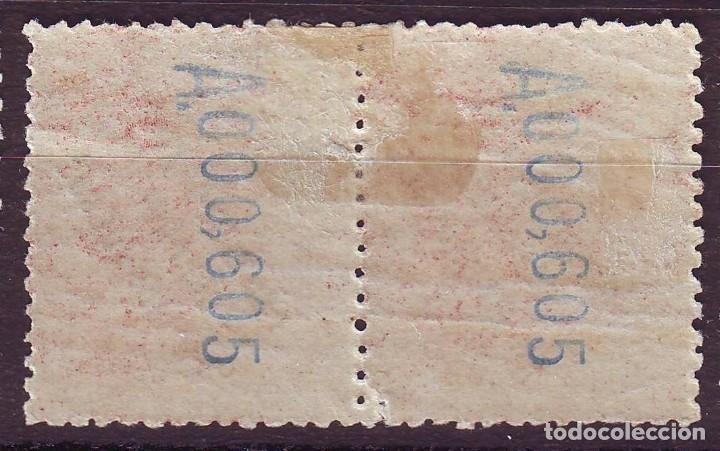 Sellos: MARRUECOS 53 hz*MH. .SOBRECARGA ESTRECHA PROTECTORADO VC 20 EUROS - Foto 2 - 182214467