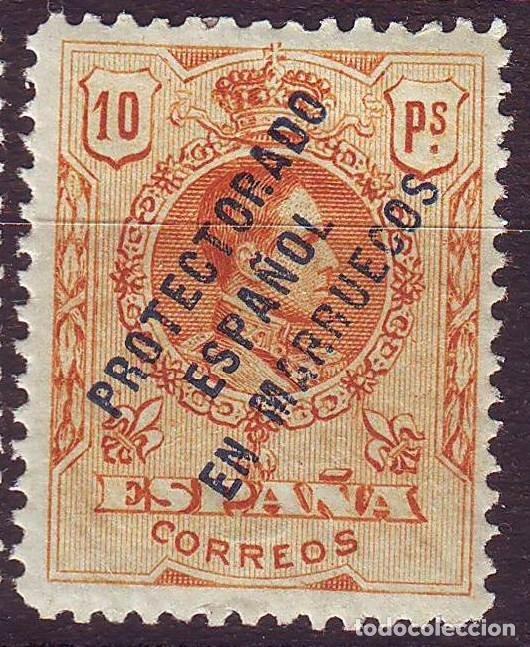 MARRUECOS 55 HZ*MH.MARQUILLADO .SOBRECARGA ESTRECHA PROTECTORADO VC 305 EUROS (Sellos - España - Colonias Españolas y Dependencias - África - Marruecos)
