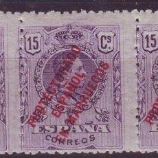 Sellos: MARRUECOS 47 HE *MH 1ª R DE PROTECTORADO INVERTIDA. SELLO CENTRAL. VC 38 EUROS. Lote 182279927