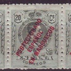 Sellos: MARRUECOS 48 HE *MH 1ª R DE PROTECTORADO INVERTIDA. SELLO CENTRAL. VC 36 EUROS. MARQUILLADOS. Lote 182280162