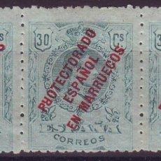 Sellos: MARRUECOS 50 HE *MH 1ª R DE PROTECTORADO INVERTIDA. SELLO CENTRAL. VC 97 EUROS. . Lote 182280255