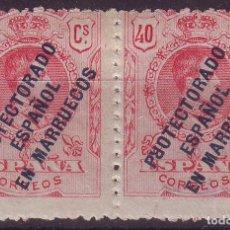 Sellos: MARRUECOS 51 HE *MH 1ª R DE PROTECTORADO INVERTIDA. . VC 90 EUROS. MARQUILLADO. Lote 182281013
