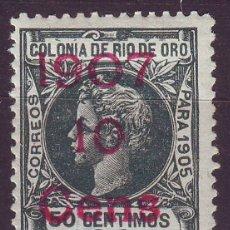 Sellos: RIO ORO 35 *MH LUJO. CENTRAJE LUJO. VC 190 EUROS. Lote 120360027