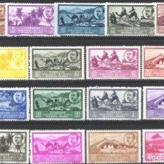 Sellos: ÁFRICA OCCIDENTAL 1950 EDIFIL Nº 3 / 19 /**/, PAISAJES Y EFIGIE DEL GENERAL FRANCO, SIN FIJASELLOS. Lote 182525566