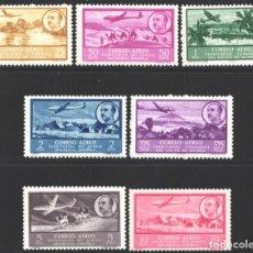 Sellos: ÁFRICA OCCIDENTAL 1951 EDIFIL Nº 20 / 26 /**/, PAISAJES Y EFIGIE DEL GENERAL FRANCO, SIN FIJASELLOS. Lote 182525967