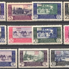 Sellos: CABO JUBY, 1948 EDIFIL Nº 162 / 172 /**/, COMERCIO, SIN FIJASELLOS. Lote 182536787