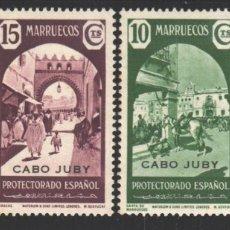 Sellos: CABO JUBY, 1939 EDIFIL Nº 112 / 115 /**/,. Lote 182537736