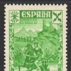 Sellos: CABO JUBY, BENEFICENCIA 1943 EDIFIL Nº 13 /**/, SIN FIJASELLOS . Lote 182540488
