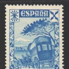 Sellos: CABO JUBY, BENEFICENCIA 1943 EDIFIL Nº 14 /**/, SIN FIJASELLOS . Lote 182540505