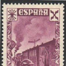 Sellos: CABO JUBY, BENEFICENCIA 1943 EDIFIL Nº 15 /**/, SIN FIJASELLOS . Lote 182540552