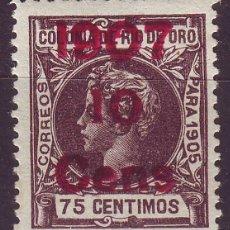 Sellos: RIO ORO 36*MH. CENTRAJE LUJO.VC 135 EUROS. Lote 182570213