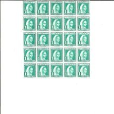 Sellos: TANGER-151 CONJUNTO DE 25 SELLOS NUEVOS SIN FIJASELLOS (SEGÚN FOTO). Lote 182646003