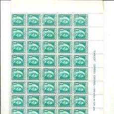 Sellos: TANGER-151 PLIEGO COMPLETO DE 100 SELLOS NUEVOS SIN FIJASELLOS (SEGÚN FOTO). Lote 182646243