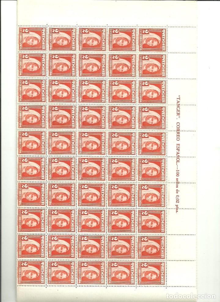 TANGER-152 PLIEGO COMPLETO DE 100 SELLOS NUEVOS SIN FIJASELLOS (SEGÚN FOTO) (Sellos - España - Colonias Españolas y Dependencias - África - Tanger)