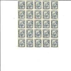 Sellos: TANGER-154 CONJUNTO DE 25 SELLOS NUEVOS SIN FIJASELLOS (SEGÚN FOTO). Lote 182646438