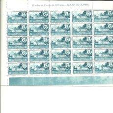 Sellos: GUINEA- 279 PLIEGO DE 25 SELLOS NUEVOS SIN FIJASELLOS (SEGÚN FOTO). Lote 182646896