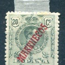Selos: EDIFIL 34 DE MARRUECOS. 20 CTS ALFONSO XIII, TIPO MEDALLÓN. VER DESCRIPCIÓN. Lote 182745737