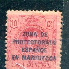 Sellos: EDIFIL 60 DE MARRUECOS. 10 CTS ALFONSO XIII, TIPO MEDALLÓN. VER DESCRIPCIÓN. Lote 182745862