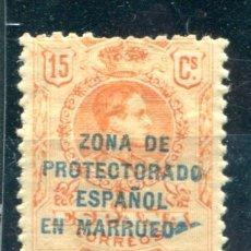 Sellos: EDIFIL 61 DE MARRUECOS. 15 CTS ALFONSO XIII, TIPO MEDALLÓN. VER DESCRIPCIÓN. Lote 182745888