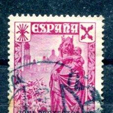 Sellos: EDIFIL 7 DE BENEFICENCIA DE MARRUECOS. USADO. 5 CTS HISTORIA DEL CORREO. 1 PUNTO DE ÓXIDO. Lote 182746207