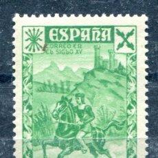 Sellos: EDIFIL 8 DE BENEFICENCIA DE MARRUECOS. 10 CTS HISTORIA DEL CORREO. NUEVO CON FIJASELLOS.. Lote 182746295
