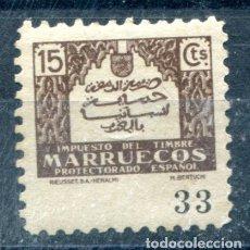 Sellos: 15 CTS IMPUESTO DEL TIMBRE DE MARRUECOS. NUEVO SIN FIJASELLOS. Lote 182746476