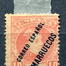 Sellos: EDIFIL 4 DE MARRUECOS. 10 CTS ALFONSO XIII, TIPO CADETE. NUEVO CON FIJASELLOS. Lote 182746630