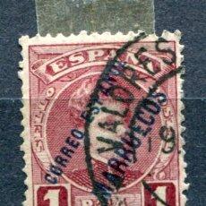 Sellos: EDIFIL 11 DE MARRUECOS. 1 PTA ALFONSO XIII, TIPO CADETE. USADO. Lote 182746760
