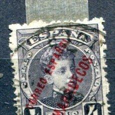 Sellos: EDIFIL 12 DE MARRUECOS. 4 PTAS ALFONSO XIII, TIPO CADETE. USADO. Lote 182746830