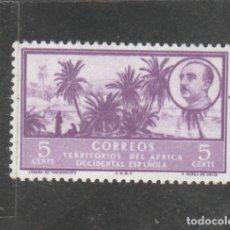 Sellos: AFRICA OCCIDENTAL 1950 - EDIFIL NRO. 4 - PAISAJE Y GRAL. FRANCO - NUEVO. Lote 182805082