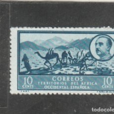 Sellos: AFRICA OCCIDENTAL 1950 - EDIFIL NRO. 5 - PAISAJE Y GRAL. FRANCO - NUEVO. Lote 203978335