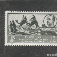 Sellos: AFRICA OCCIDENTAL 1950 - EDIFIL NRO. 6 - PAISAJE Y GRAL. FRANCO - NUEVO. Lote 203861395