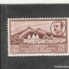 Sellos: AFRICA OCCIDENTAL 1950 - EDIFIL NRO. 7 - PAISAJE Y GRAL. FRANCO - NUEVO. Lote 182805223