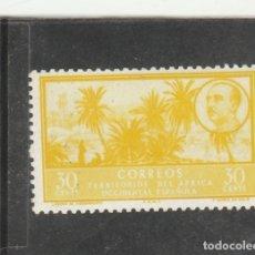 Sellos: AFRICA OCCIDENTAL 1950 - EDIFIL NRO. 8 - PAISAJE Y GRAL. FRANCO - NUEVO - PUNTOS OXIDO. Lote 182805271