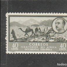 Sellos: AFRICA OCCIDENTAL 1950 - EDIFIL NRO. 9 - PAISAJE Y GRAL. FRANCO - NUEVO -. Lote 182805346
